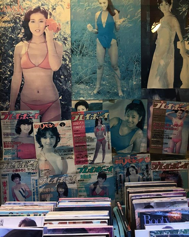 Faded Booty   #secondhand #magazine #booty #erotica #graphicdesign #inspiration #japan #tokyo #jimbocho #神保町 #プレイボーイ #weeklyプレイボーイ#playboy #古本街 #神保町古本街