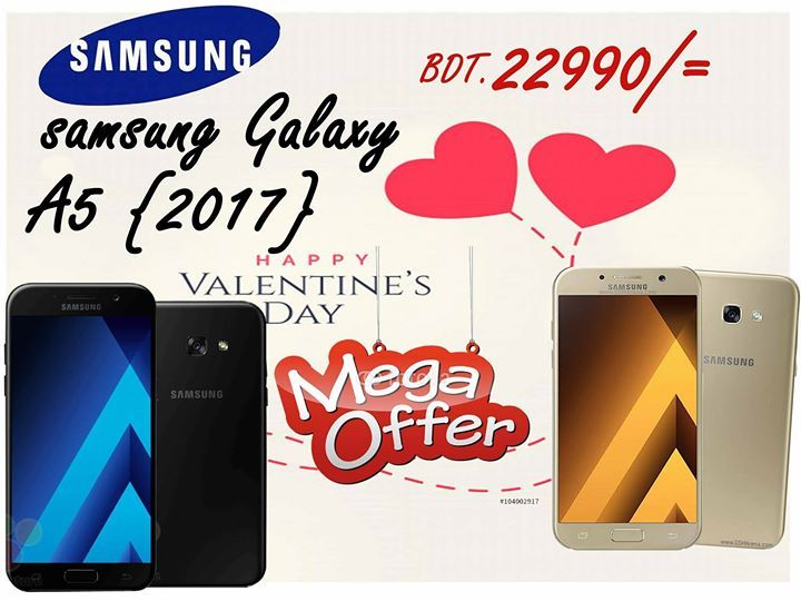 Samsung Galaxy A5 2017  Region: uk version Made in Vietnam Market price: 26000/- Our offer price now only: 22,990/- Limited stock  (In subject to the product originality we provide life time money back guarantee)  Address: Phones 4u arena 5A/31, Bosoundara city 4C/31, Jumuna future Park #valentines #gifts #iPhone #iPhonecase #valentinesday #freeshipping #pet #pets