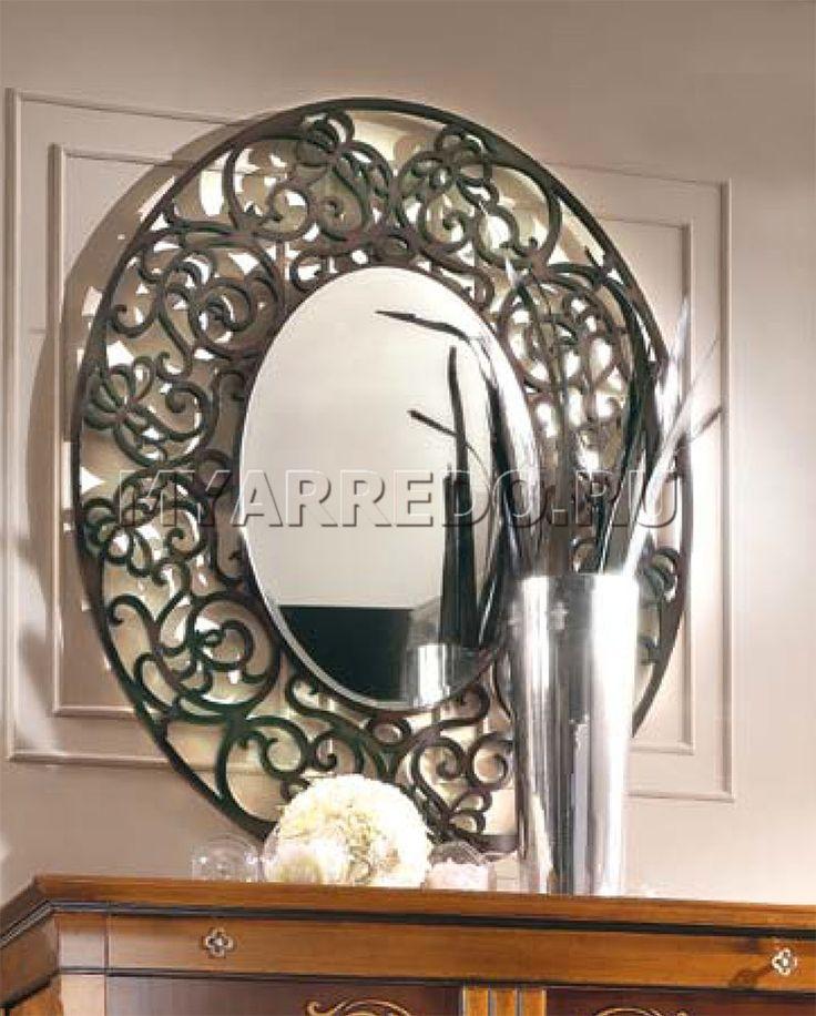 В магазинах сети элитной итальянской мебели myArredo вы можете подобрать эксклюзивные образцы картин, багетов и изысканных аксессуаров из металла. Такие детали незаменимы в современном стильном интерьере. Они становятся яркими акцентами, формирующими оригинальный стиль пространства комнаты. Каждое изделие выполнено вручную профессиональными мастерами.