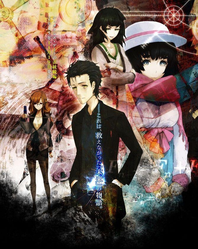 Nueva imagen promocional y diseño de personajes de la novela visual Steins;Gate 0.