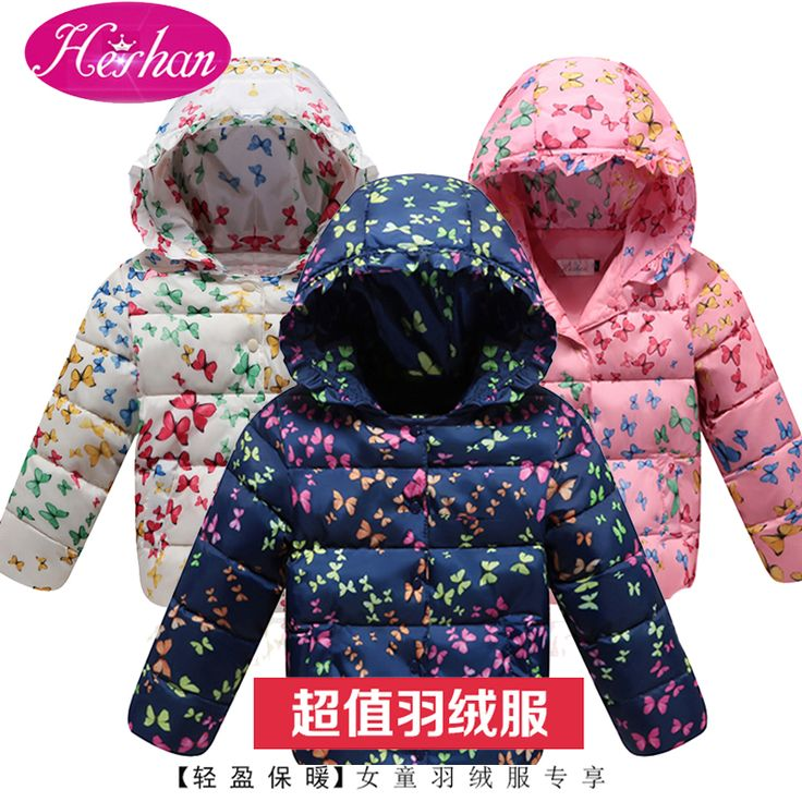http://babyclothes.fashiongarments.biz/  Christmas Baby Girls Winter Coats 2016 Kids Jackets For Boys Parka Down Thick Warm Outdoor with fur medium Children Jackets, http://babyclothes.fashiongarments.biz/products/christmas-baby-girls-winter-coats-2016-kids-jackets-for-boys-parka-down-thick-warm-outdoor-with-fur-medium-children-jackets/, 3394192394953649     Hot Selling                                                       US $ 31.79           /piece…