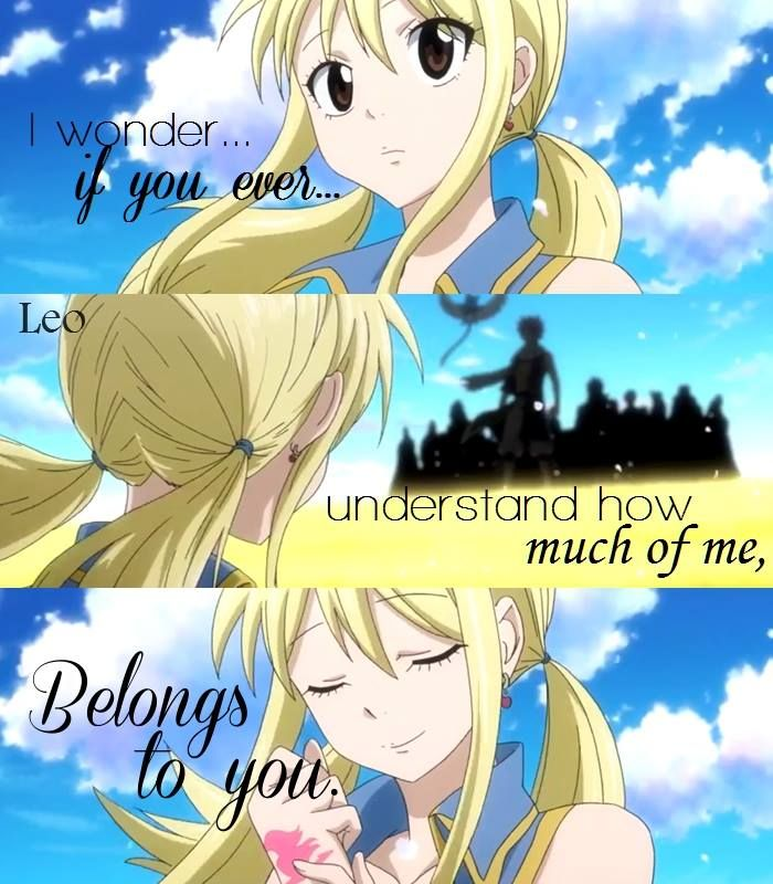Lucy Heartfilia || Fairy Tail || Anime Quote