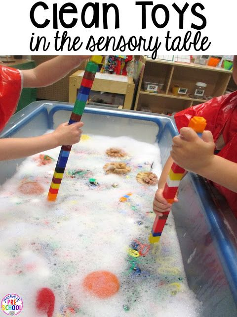 Clean up & more End of the year teacher and students HACKS to make the end of the year and back to school less easy! Plus FREE end of the year lists. Perfect for preschool, pre-k, and kindergarten.