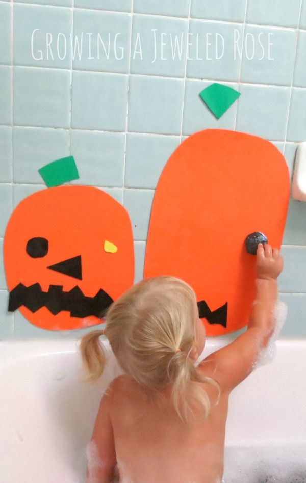 Use craft foam to make fun pumpkin decorating kits.  These are great on windows and at bath time and the craft foam is SO CHEAP!  Kids love decorating these pumpkins over and over again.