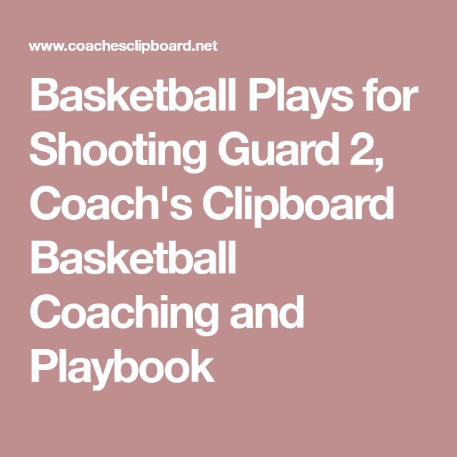 Basketball Plays for Shooting Guard 2, Coach's Clipboard Basketball Coaching and Playbook
