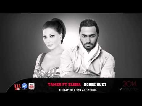 جديد ديويتو تامر حسنى واليسا 2015 Duet Tamer Hosny Ft Elissa  - YouTube