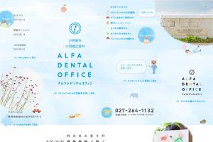 ALFA DENTAL OFFICE