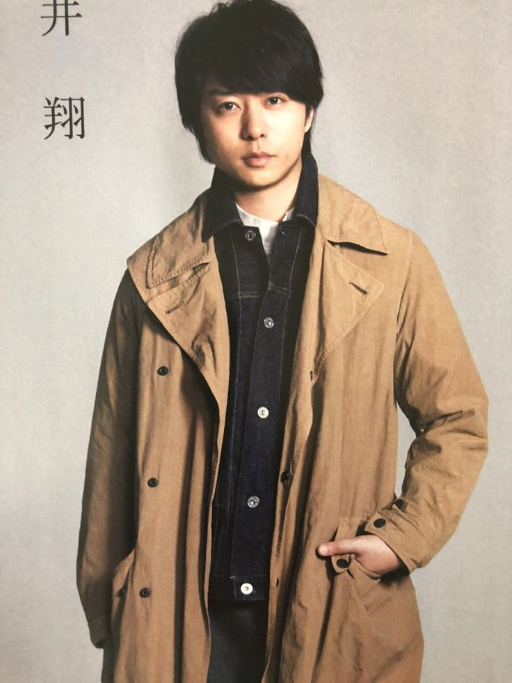 """""""#IDtheLook #櫻井翔 is wearing a denim jacket by Phigvel on the cover of the current issue of Anan magazine https://t.co/CTQ3xNF3PW"""""""