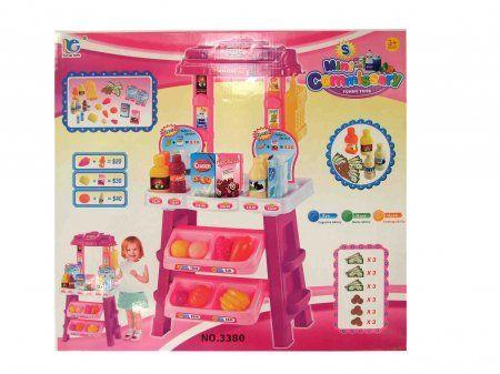 http://jualmainanbagus.com/girls-toy/mini-commissary-houa27