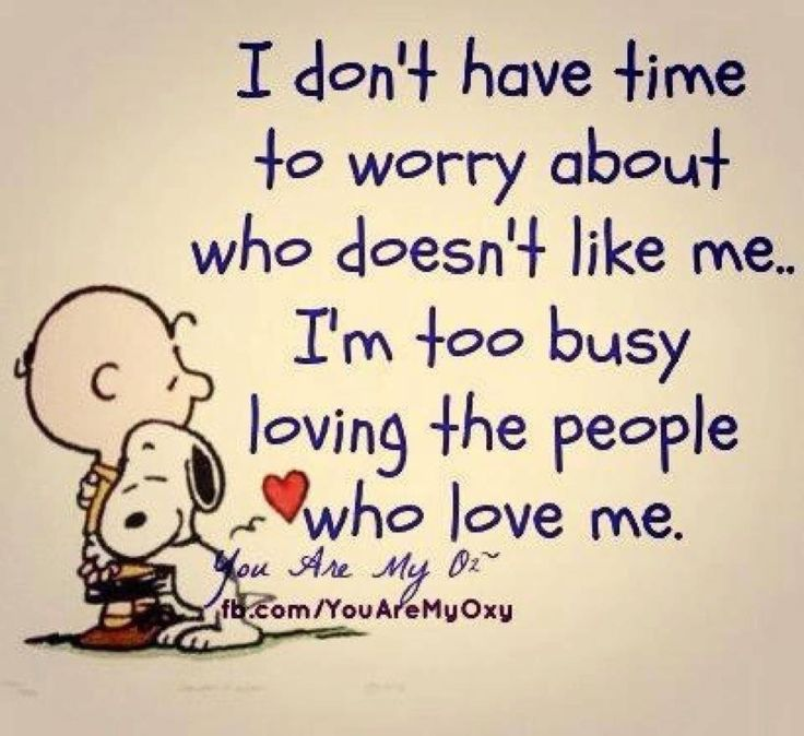 Love those who love you and don't worry about what the others are missing out on :)