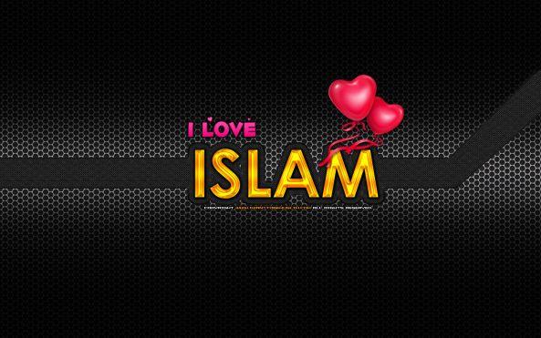 islamic wallpaper-i love islam islam wallpaper