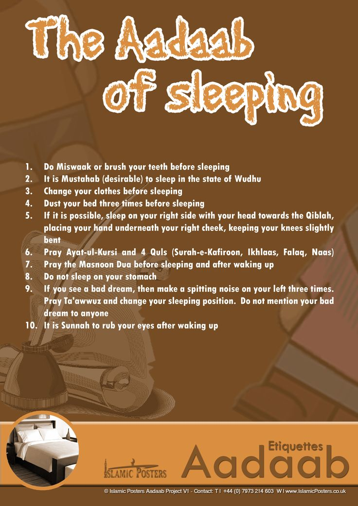The Manners ( Adab) of Sleeping.