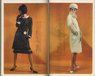 ドレスメーキング 2月号/DRESSMAKING NO.170 FEBRUARY 1965[image3]