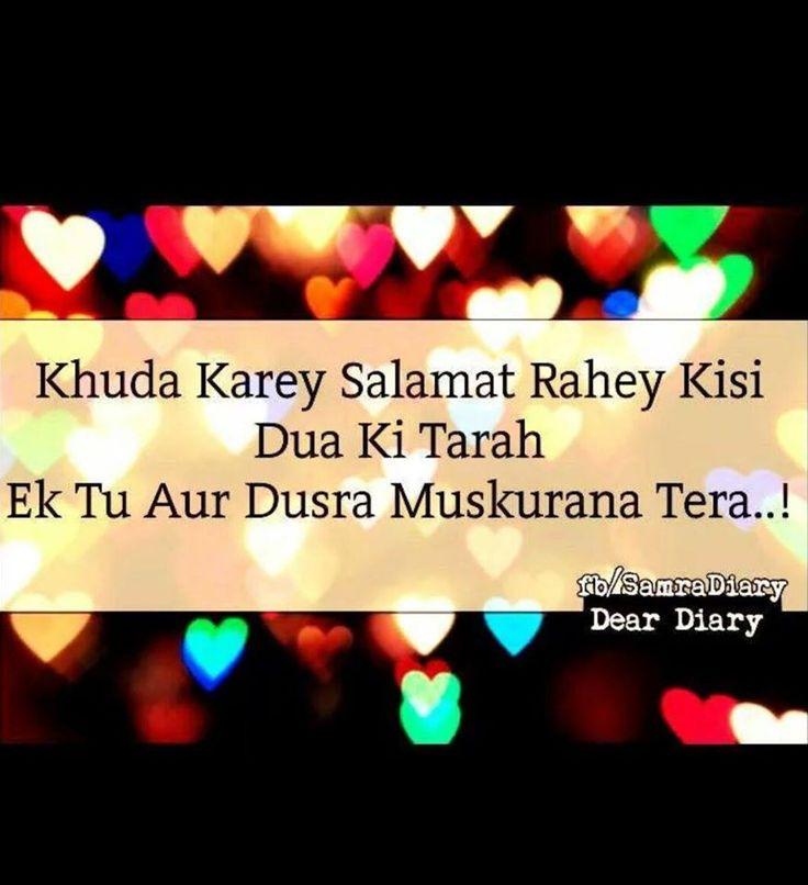 Khuda Karey Salamat Rahey Kisi Dua Ki Tarah...............................