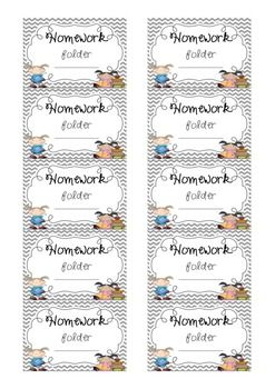 FREEBIE!! HOMEWORK AND HOME/SCHOOL COMMUNICATION FOLDER LABELS!