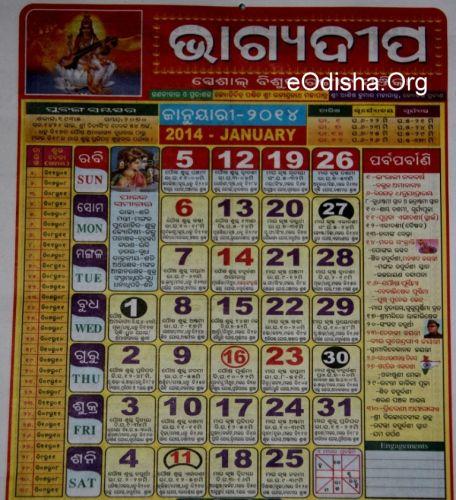 January Month Odia Calendar 2014 – Odia Festivals – Odia Panji – Bhagyadipa Odia Calender 2014 | eOdisha.OrgeOdisha.Org