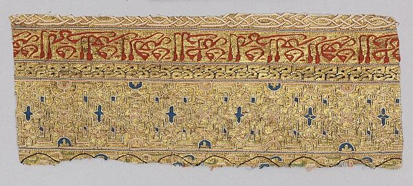 Textile Fragment from the Dalmatic of San Valerius Date: 13th century Geography: Spain Culture: Islamic Medium: Silk, gilt animal substrate around a silk core; tapestry weave Accession Number: 46.156.10