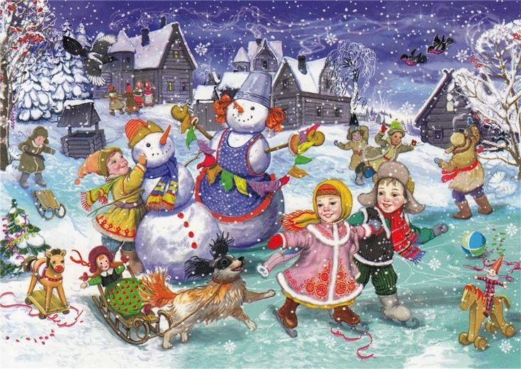 Картинка с постом приятным рождественским яшма