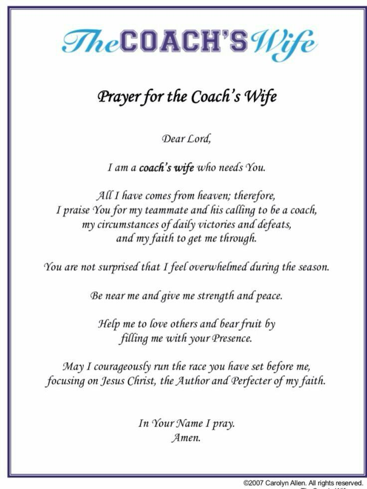 Prayer for a Coach's Wife