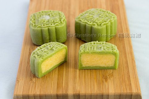 Green Tea Custard Snowskin Mooncakes - Christine's Recipes: Easy Chinese Recipes | Easy Recipes