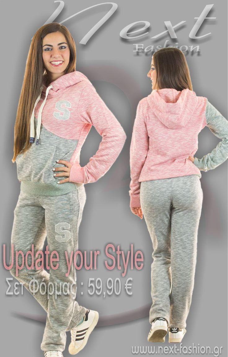 #Γυναικεία #Μόδα #Women's #Fashion #Φόρμες #Tracksuite #Ζακέτα #Athletic #Style #Sports #Jacket # To Σετ Φόρμας μπορείτε να το βρείτε ΕΔΩ : http://next-fashion.gr/athlitikes-formes/648--set-forma-me-koukoula-dixromi-.html