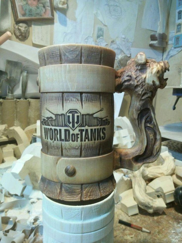 World of tanks beer mug with bear. Made of Siberian cedar. Другие необычные кружки для пива смотри по ссылке http://blogosum.com/posts/promo-posuda