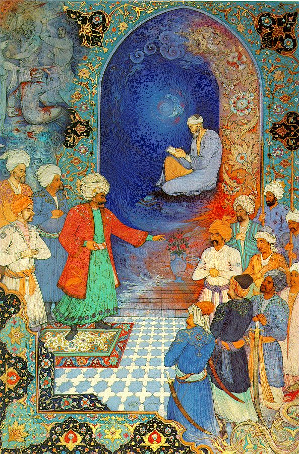 Persian miniature Islamic art