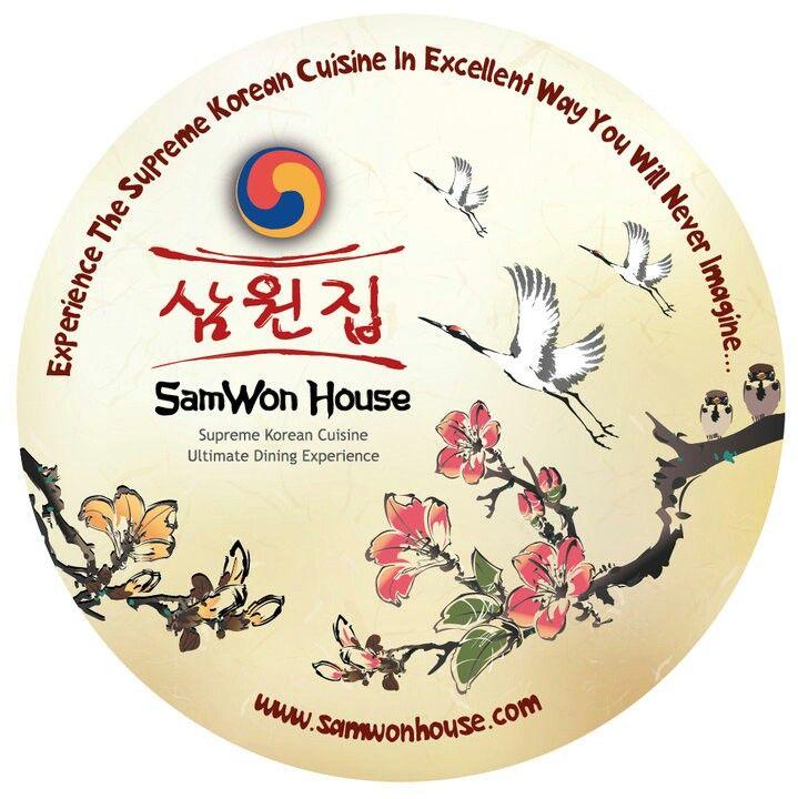 www.samwonhouse.com