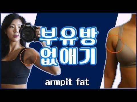 [ENG] 20kg 감량에 꼭 필요한 운동은? 하루 1시간 운동할 필요 없어요. 다이어트 운동 추천 (my work out tips to lose 20kg) | 다노티비 - YouTube