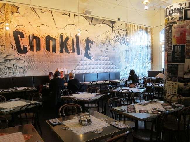 Cookie Bar & Restaurant - CBD