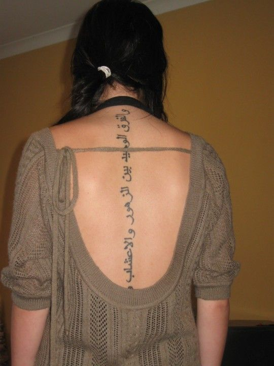 Girl Back Arabic Tattoo - pictures, photos, images