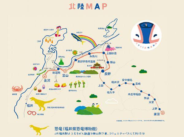 ウフフ!北陸新幹線オフィシャルサイト オープン