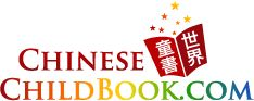 Chinese Childbook.com has a good selection of Chinese-English bilingual DVDs, CDs, and Books for children.  They also have created many theme based coloring pages and games for children in their FREE STUFF section.  This store is based in the U.S.