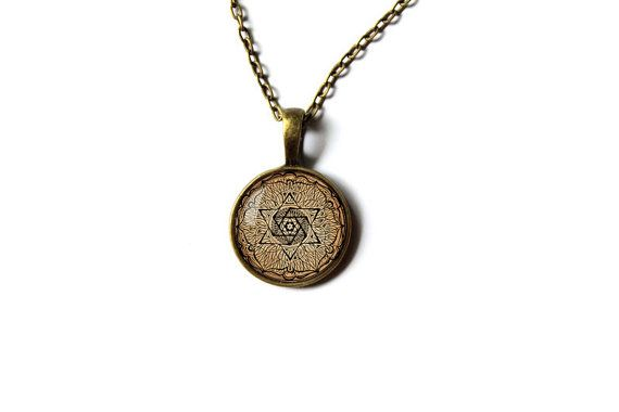 Antique style Star of David mandala pendant. Spiritual necklace with a leather cord or a chain. Lovely accessory for those who love Sacred geometry