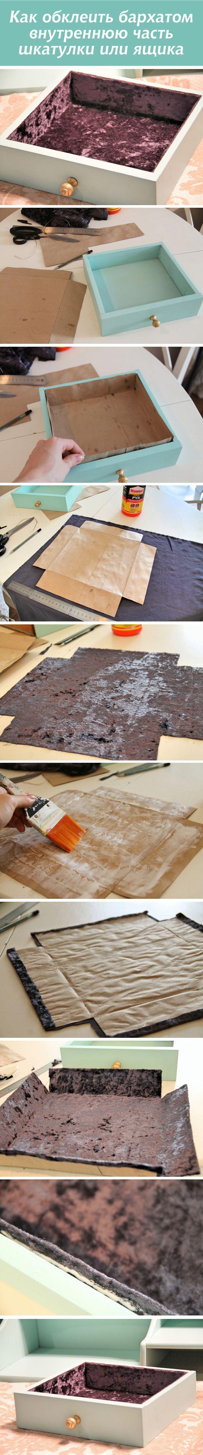 Как обклеить бархатом внутреннюю часть шкатулки или ящика