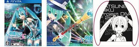 YA A LA VENTA! Hatsune Miku Project Diva F2 para PSVITA tiene 2 versiones Juego solo: 5436 yenes (*precio del articulo. tasas y envío no incluídos). Version Amazon con tarjeta de crédito y bolsita: 7350 yenes (*precio del articulo. tasas y envío no incluídos). RESERVA EL TUYO YA!: http://todoke.jp.net/order.html