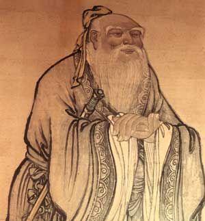 """Конфуций (551-479 до н.э.): """"Счастье — это когда тебя понимают, большое счастье — это когда тебя любят, настоящее счастье — это когда любишь ты""""."""
