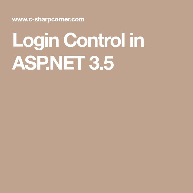 Login Control in ASP.NET 3.5