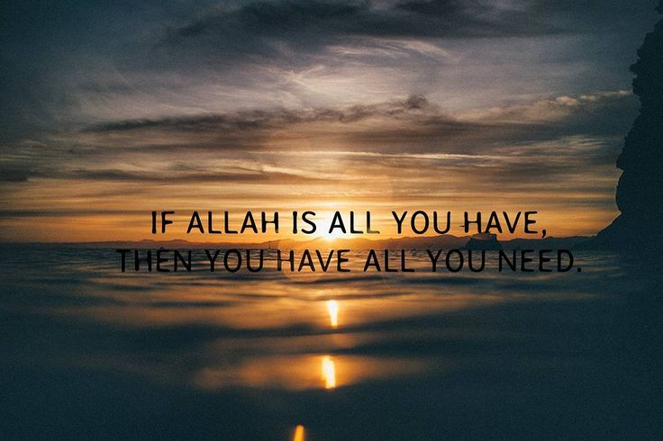 If Allah is all you have then you have all you need. - Islamic quotes & sayings. #100 If you like this picture visit our website to download it in HQ. www.islamic.pictures #Allah #Muslim #islamicquotes #مسلم #islamicart