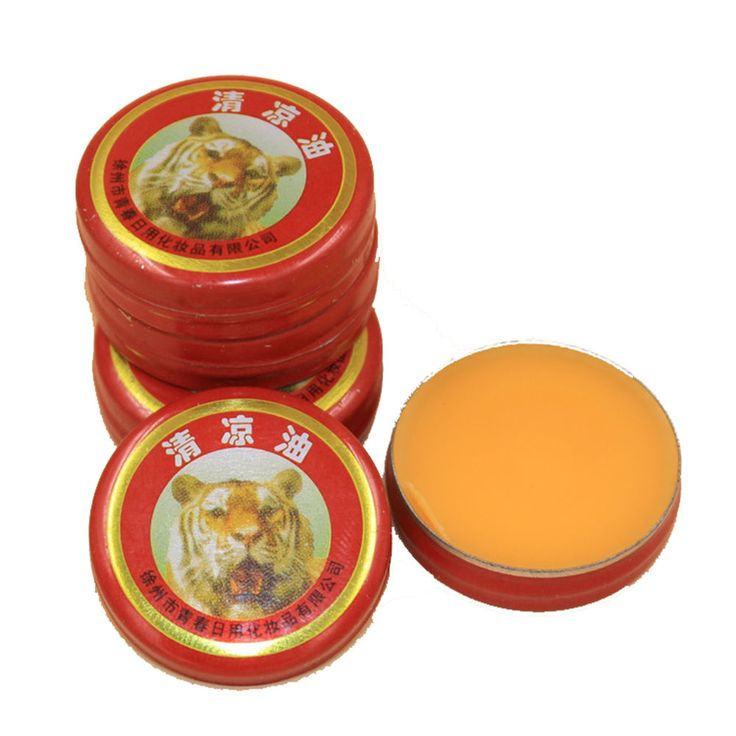 5pcs Essential Tiger Balm Oil QingLiangYou Headaches Carsickness Itching Relief