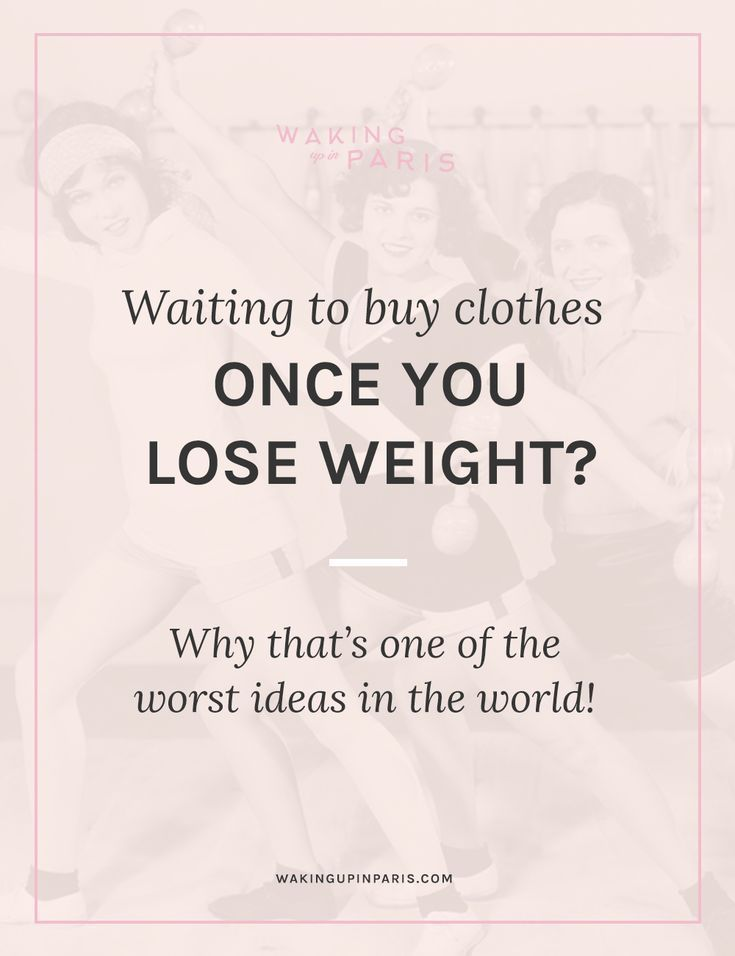 Waiting To Buy Clothes Until After Lose Weight | How To Dress While Losing Weight | Personal Style Online | Coach | Online Fashion Stylist | Mum & Mom Entrepreneurs | Body Positive | Mumpreneur & Mompreneur | Personal Brand Styling #personalstyle #momstyl #onlinecoaching