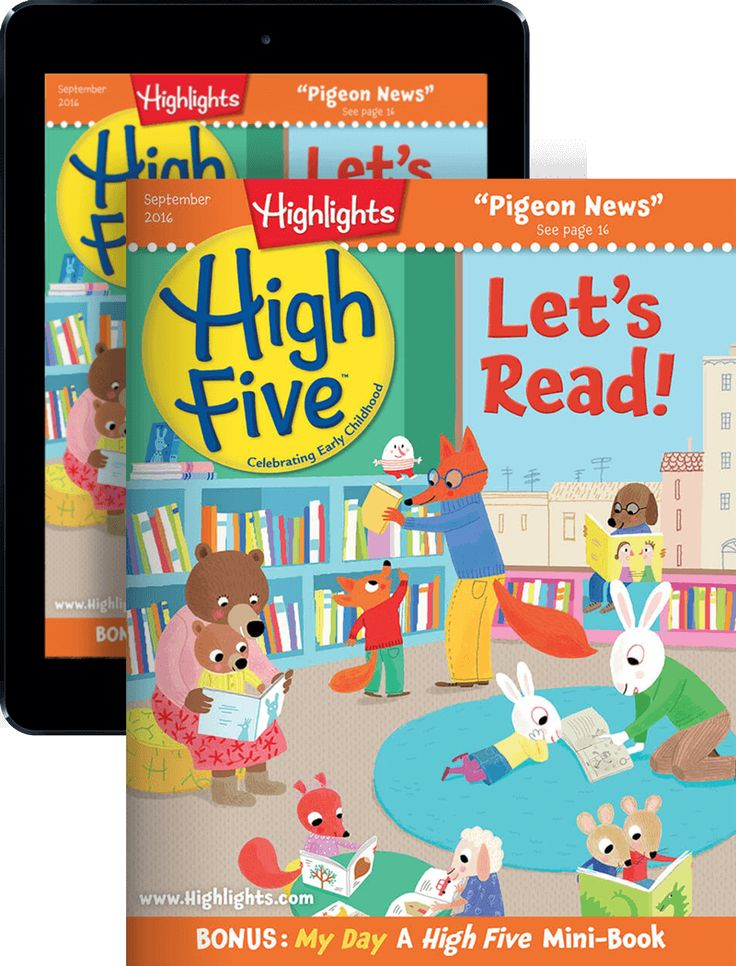 Subscribe to Highlights High Five Magazine (Ages 2-6)