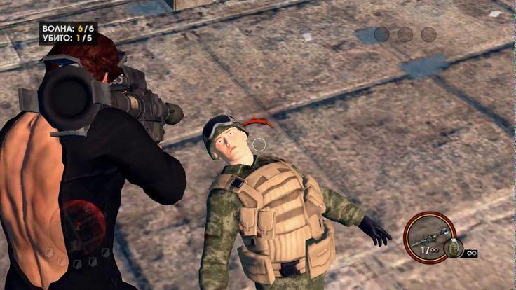 Saints Row солдат застрял