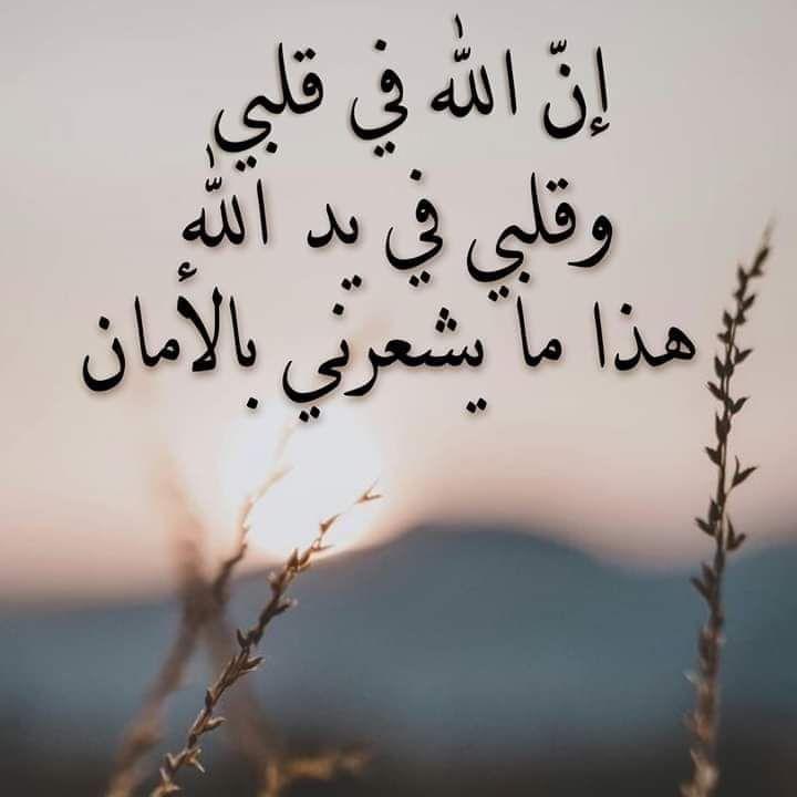 خواطر دينية قصيرة مزخرفة Holy Quran Arabic Quotes Quran