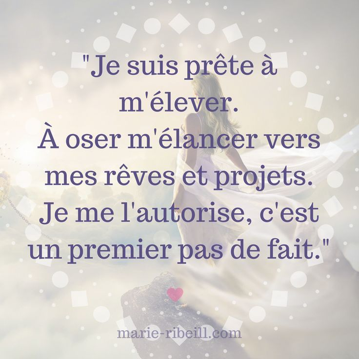 Citation Oser Positivite Mots Forts Citations Oser