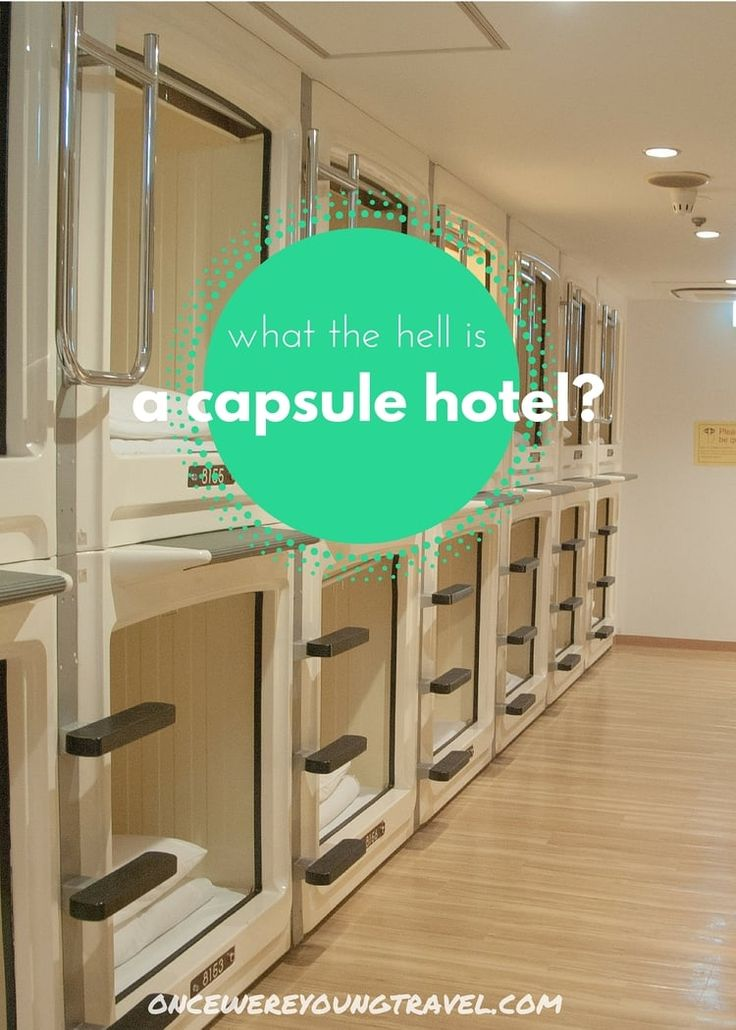What is a capsule hotel? Well, if you want to stay in the tightest, cleanest, most Japanese of spaces at a minimal cost, there's only one place to go.Learn all about capsule hotels in Tokyo!