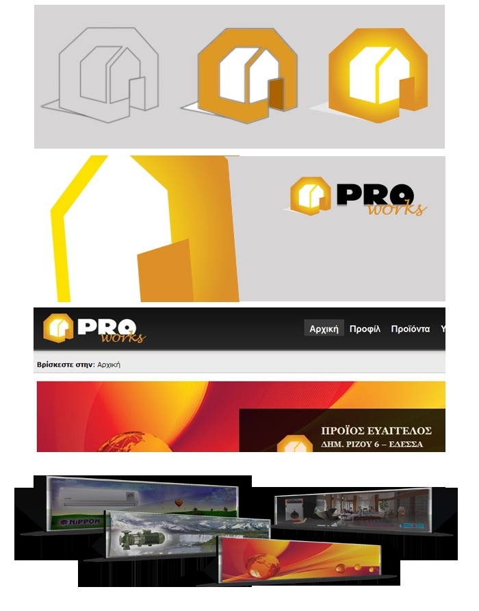Web site of a local business branded as pro works
