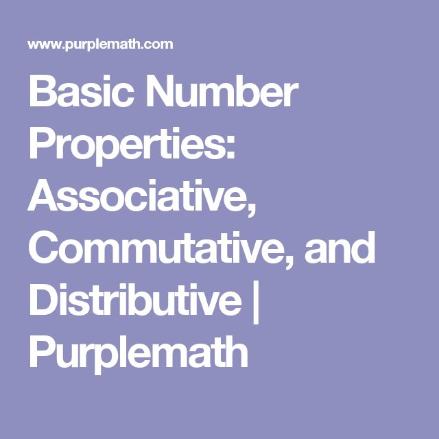 Basic Number Properties: Associative, Commutative, and Distributive | Purplemath