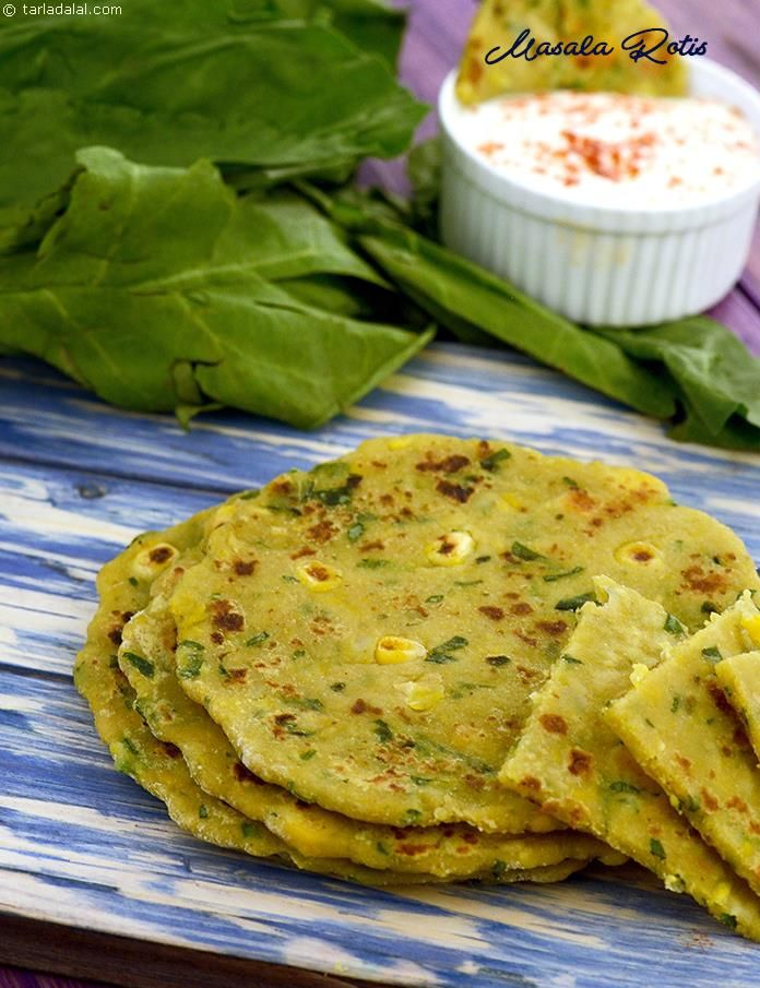 Masala Rotis, a variety of vegetables add flavour and colour to these rotis. Do not sieve the wheat flour to avoid losing fibre.