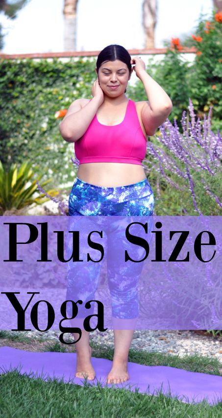 Yoga at any size! Read about my journey into yoga as a plus size woman. Wearing activewear #spon by /kohls/.